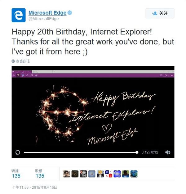 IE浏览器20岁了:一代经典退役