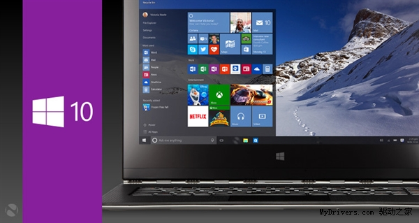 微软宣布将有针对性的介绍Win10更新