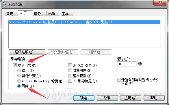Windows 10桌面反复崩溃:微软干瞪眼
