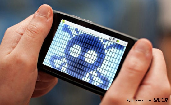 震惊!国内22万iPhone越狱用户iCloud账号被盗