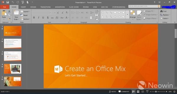 微软Office 2016正式版将于9月22日推出