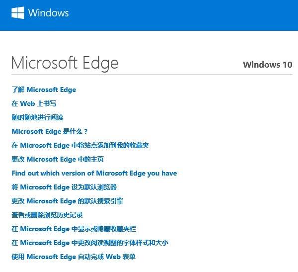 解决这9个问题 微软Edge就是真神器了
