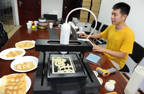 清华男研发出煎饼3D打印机 形状可自行选择