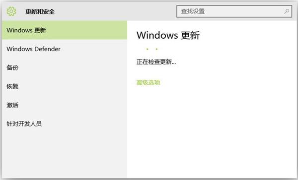 微软发布专业工具 用户自主安装Win 10更新