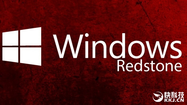 Windows 10重大更新RedStone正式开工!