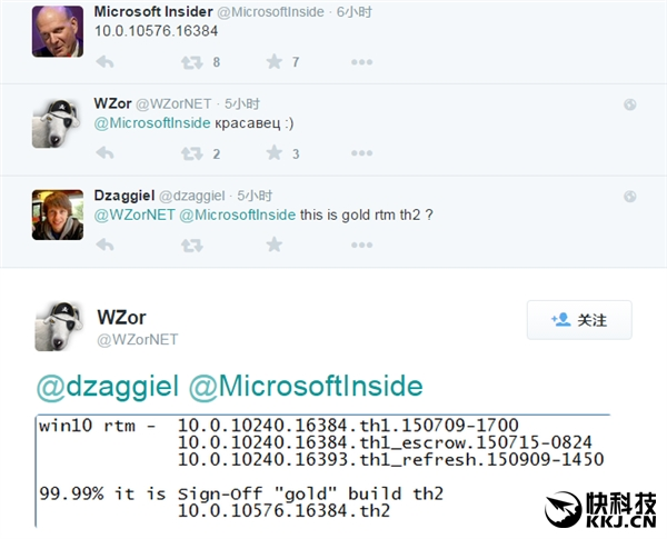 Windows 10重磅更新再曝光