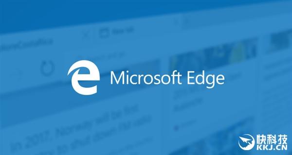 IE漏洞远多于Edge?