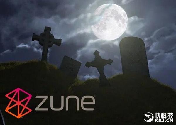 微软Zune音乐服务正式结束