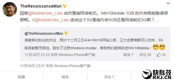 3G版小米4刷不上Win10