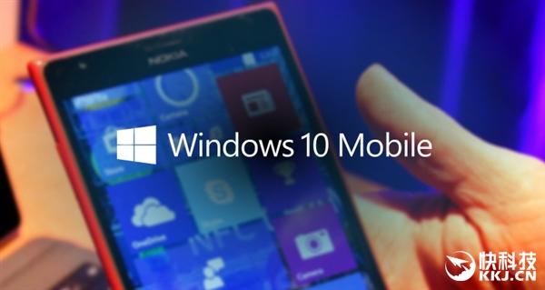微软自曝:Win10手机正式版将到来