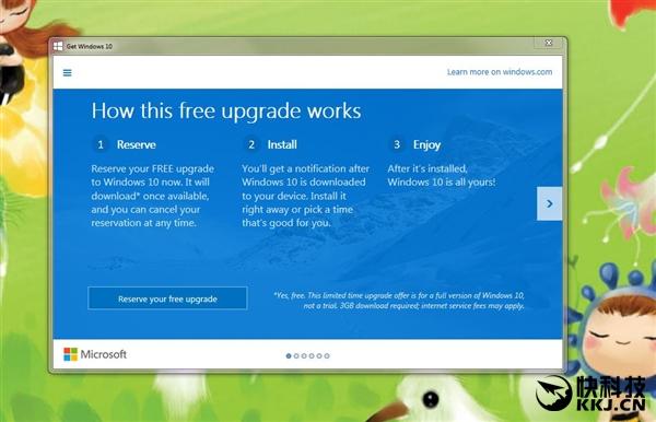 新一轮Windows 10免费升级开始了