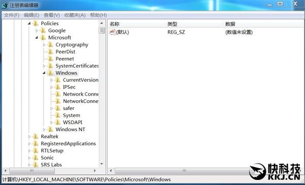 官方教程:如何彻底屏蔽Windows 10升级