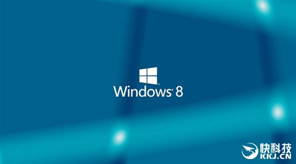 第二个Vista!微软下周放弃Windows 8:史上最短命