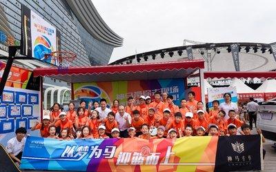 三岔镇中心小学学生合影