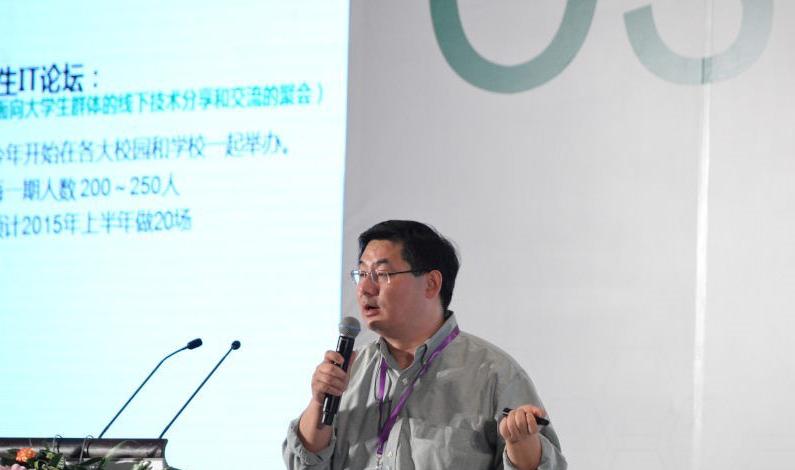 开源中国马越