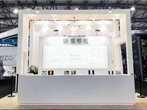 微信相框亮相CES Asia:新增设备物联并打通内容服务