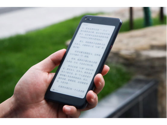 请爱上自己的眼睛,护眼阅读从海信双屏手机A6开始